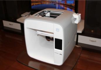 岩智能3D打印机体验:钢铁侠是这样炼成的