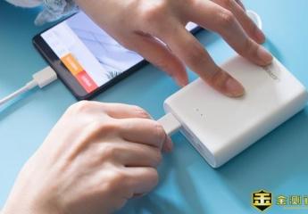 让女友时时想起你,不用送iPhoneX,试试这个小神器