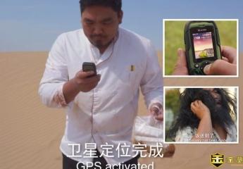 【金测评】超强续航、防水防摔,做任性男人:MANN 8S三防手机测评