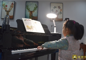 【金测评】孩视宝护眼台灯体验:给孩子一个明亮的作业环境