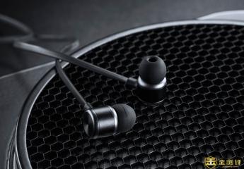 【圆满结束】【金测评】试用第28期 NIENAK/南卡S1无线运动蓝牙耳机免费试用