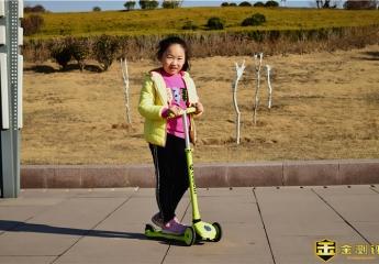 【金评测】好玩还安全,送给孩子更好的礼物:酷骑V1滑板车体验!