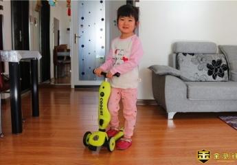【金测评】酷骑V3儿童滑板车,三合一多功能用途滑板车