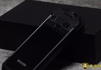 【金测评】MANN S2三防手机体验:强悍性能,无惧暴击