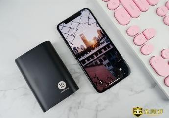 【金测评】图拉斯PKMD03无线充电宝:无线充电,可为三部手机同时充电