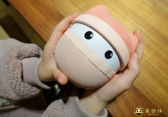 【金测评】DOSS阿希莫儿童智能音箱评测:样子Q萌,功能强大,能说会道