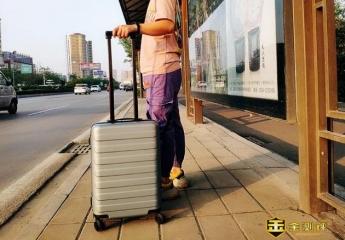 【金测评】90分七道杠旅行箱: 商旅两用,出差旅行耍酷好帮手