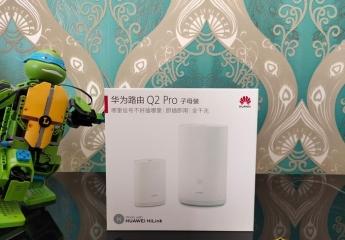【金测评】华为Q2 Pro子母路由:小白也能做出的家用网络最优解
