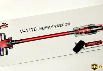 【金测评】小尼熊无线吸尘器:提升手持吸尘器性价比的国产强货
