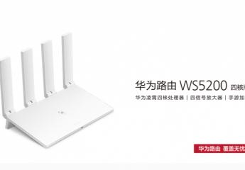 华为路由ws5200四核版怎么样?与WS5200增强版有什么区别?