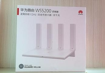 【金测评】华为路由WS5200四核版:性能强悍,家居装修金点子