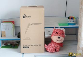 【金测评】孩视宝新品护眼灯测评:全光谱、无频闪、减蓝光智能护眼真实力