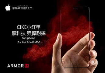 【金测评】试用第59期 CIKE小红甲iPhoneXR/iPhone XS Max全屏覆盖钢化膜3D版免费试用