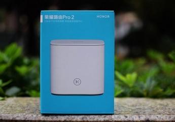 四核全千兆性能旗舰荣耀路由Pro 2:智能家居连接中心