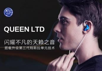 【试用中】【金测评】试用第71期 锦瑟香也TFZ QUEEN LTD入耳式HIFI耳机免费试用