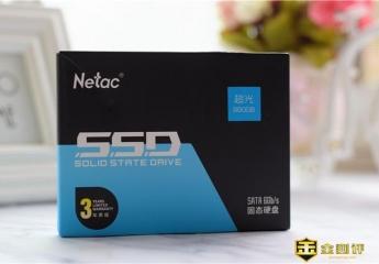 朗科超光固态硬盘N530S实测,堪称性价比利器