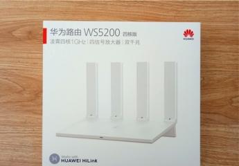 【金测评】华为路由WS5200四核版—芯升级,大覆盖路由器