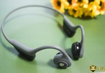 【金测评】南卡骨传导耳机:陪伴健身的真音耳机