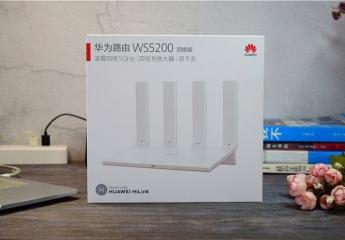 【金测评】凌霄四核处理器+四信号放大器,华为路由WS5200四核版体验!