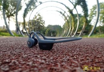 【金测评】南卡骨传导蓝牙耳机Runner体验:这是一款不塞进耳朵的蓝牙耳机
