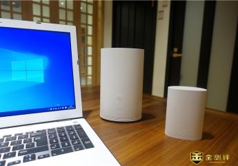 【金测评】华为Q2 Pro子母路由体验:全屋无线WiFi全覆盖