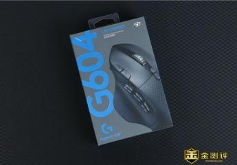 【金测评】罗技G604游戏鼠标上手体验:玩游戏有它真省心!