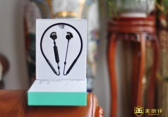 【金测评】Linner聆耳S50:百元自主降噪无线蓝牙耳机怎么样?