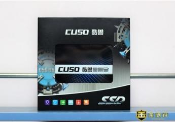 酷兽固态硬盘,480G仅259元,这性能你满意吗?