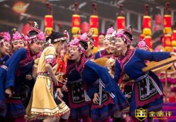 畲族怎么读?畲族三月三是什么意思?畲族服饰有什么特点?
