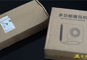 【金测评】小尼熊多功能暖风机:为家增添一份温暖