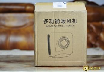 【金测评】小尼熊暖风机烘干机:冬季温暖触手可及