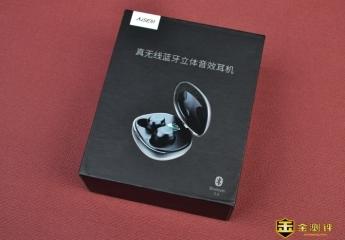 【金测评】  Xisem西圣真无线蓝牙耳机:简单快乐你我分享