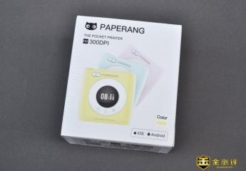 【金测评】喵喵机二代P2S打印机:学习工作小帮手