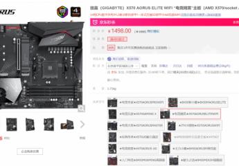 """技嘉(GIGABYTE)X570 AORUS ELITE WIFI """"电竞精英""""主板(AMD X570/socket AM4)"""