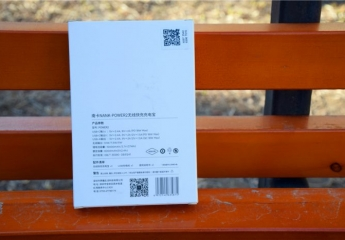 【金测评】无线快充就选南卡无线充电宝POW-2:性能颜值齐爆表