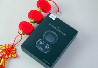 【金测评】XISEM/西圣战神Ares真无线蓝牙耳机:高音质,长续航,触控操作