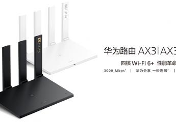 【试用中】【金测评】试用第108期 华为路由AX3 Pro免费试用