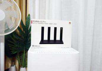【金测评】如何破解家里上网速度慢?华为路由AX3 Pro WiFi6+来救场!