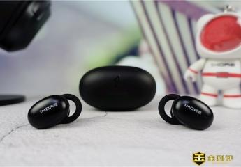 【金测评】青峰同款款耳机,1MORE时尚豆Stylish真无线耳机体验