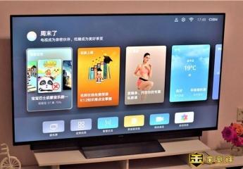 AI摄像头,4K屏智慧语音,华为智慧屏V55i是否值得购买