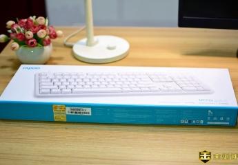 【金测评】雷柏MT710机械键盘体验:雅白背光双系统,办公游戏两相宜