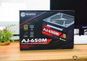 【金测评】美商艾湃电竞AJ-650M金牌全模组电源:稳定高效,一天能省一度电?