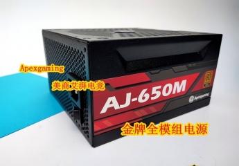 【金测评】美商艾湃电竞AJ-650M金牌全模组电源:强悍动力,稳定输出