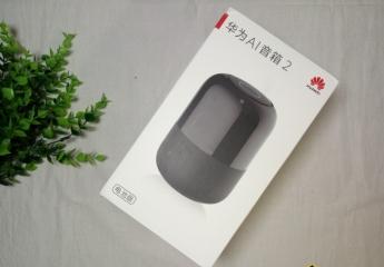 【金测评】华为AI音箱2电池版体验,家中智能小管家