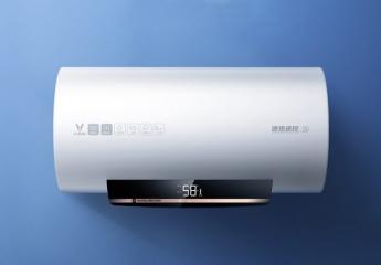 【金测评】试用第132期 云米电热水器S1免费试用