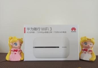 【金测评】华为随行WiFi 3:你的贴身路由!