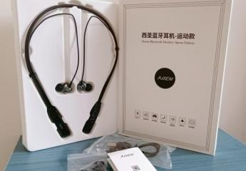 【金测评】耳机新贵族,Xisem西圣Armor蓝牙耳机体验