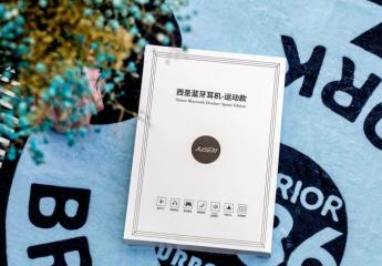 【金测评】Xisem西圣Armor蓝牙耳机体验:低价也能拥有好声音