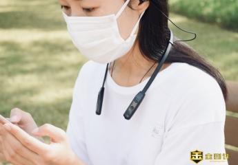 【金测评】Xisem西圣Armor蓝牙耳机:不足百元,符合你的择机要求吗?