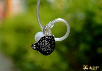 【金测评】锦瑟香也TFZ LIVE 1音乐入耳式HIFI发烧耳机:外形靓丽 音色甜美